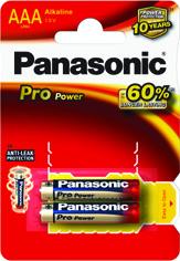 Baterie AAA Panasonic Pro Power LR03PPG/2BP