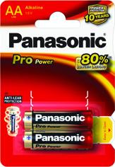 Baterie AA Panasonic Pro Power LR6PPG/2BP